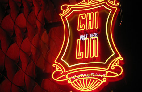 Hong Kong Meets Hollywood: Chi-Lin Brings High-End Chinese to WeHo