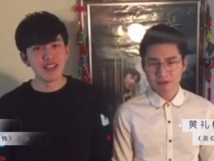 West Hollywood to Host Group Gay Marriage Ceremony for Chinese Citizens