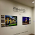 Photo Exhibit Celebrates WeHo's 30th Anniversary