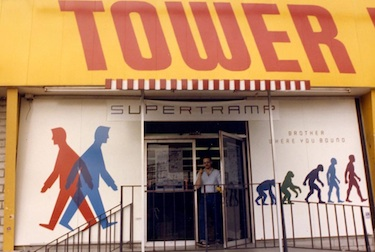 weho-tower-records-3